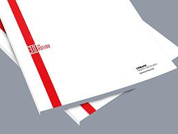 画册设计--成长历程。