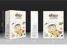 心相印 中国梦主题包装设计