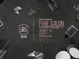 [FENE SALON]VI