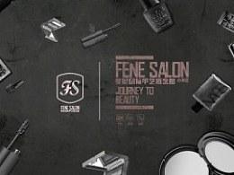 [FENE SALON]VI