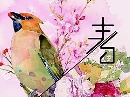 春夏秋冬拼图练习