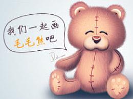 小熊过程(小课堂 投稿作品)