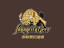 香格里拉啤酒