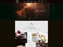 TIME COFFEE企业官网