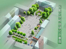 某校校园绿化示意图