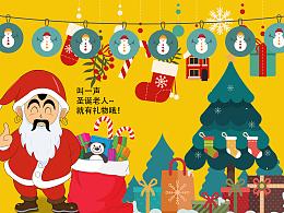 平安圣诞快乐