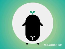 原创| UI练习-羊AE效果练习