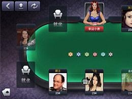 WP平台手机游戏——海兔德州扑克界面设计