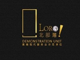 地产LOGO出稿