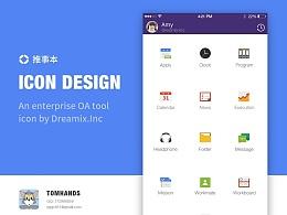 推事本APP Icon Design