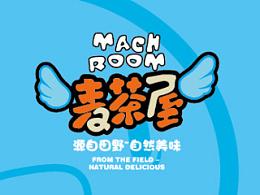 【醒狮】- 上海麦茶屋奶茶品牌形象全案