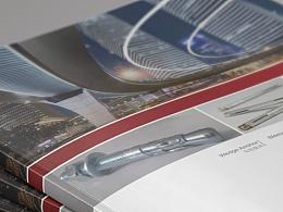 五金制造企业画册设计