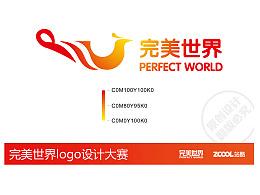 完美世界LOGO设计——凤舞篇