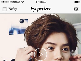 UI-eyepetizer