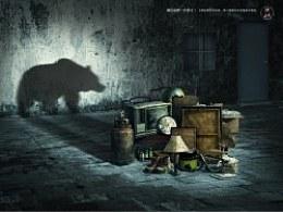 公益投影系列《鹿篇》《犀牛篇》《熊篇》