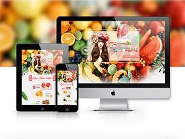 专题页 | 水果 电商