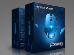 腾讯游戏蓝钻鼠标包装设计