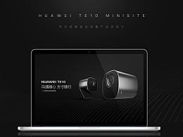 华为视讯设备产品页