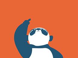 [作品集]熊猫 Flash