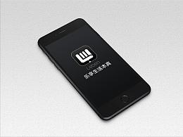 LEBEN乐本app icon设计