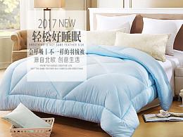 家具(床)