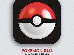 Day28- 每日设计 Pokemon Ball Design 精灵球