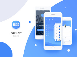 EXCELLENCE SALES SYSTEM APP