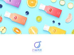 「云端清果」果汁品牌设计