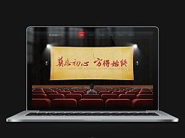 桂桂个人作品站2015版