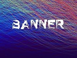 Banner合集