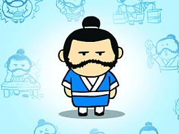 污大郎先生的表情