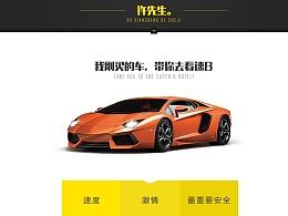 天猫 淘宝 玩具遥控车模型详情页