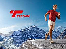 restime 运动品牌>标志设计
