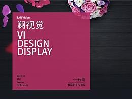 澜•视觉 海外婚拍蜜月游品牌设计方案展示