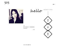 个人网站视觉排版