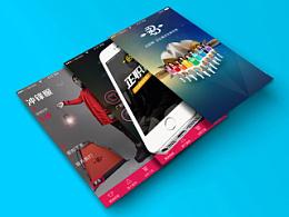 在线服装定制app