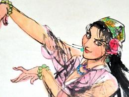 国画作品《维族姑娘》