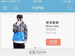 YOPIN电商App主功能界面设计