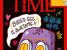 煮鸡蛋好吃