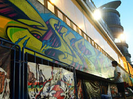 [Graffiti]2011在上海洛克公园篮球场涂鸦