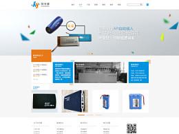 电子网站设计