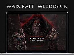 魔兽 页面设计练习