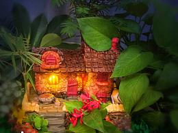 童话里的精灵小屋