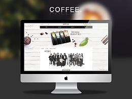咖啡店企业官网设计