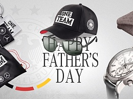2016 Mercedes-Benz Father's Day Promotion