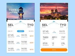 旅游类APP界面设计 UI界面设计