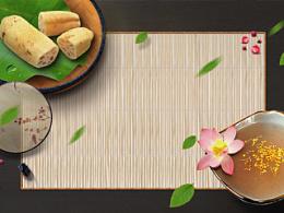 【闲时练习】--藕粉