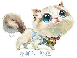 【萌宠 by 雪娃娃】郭斯特家的狐狸