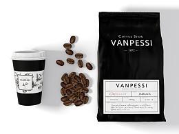 Malaysia咖啡品牌《VANPESSI》