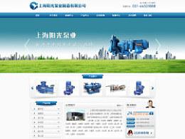 [Second]企业网站 推广 优化